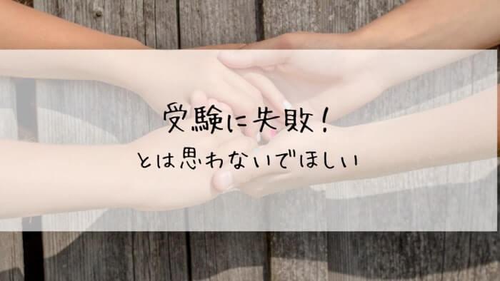 f:id:takoandwasabi:20200111010027j:plain