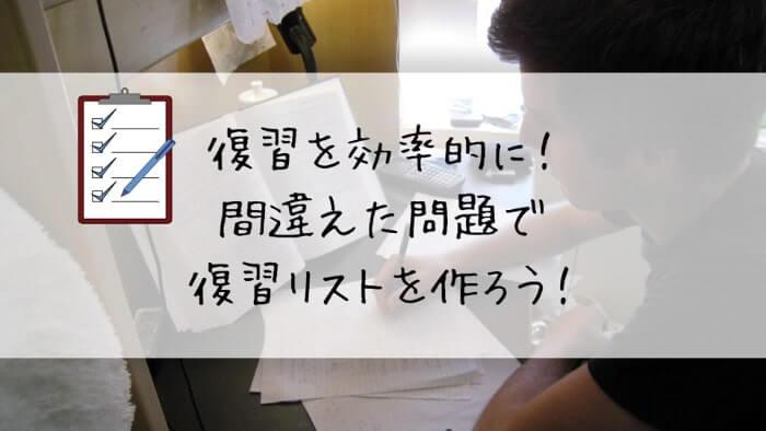 f:id:takoandwasabi:20200111010037j:plain