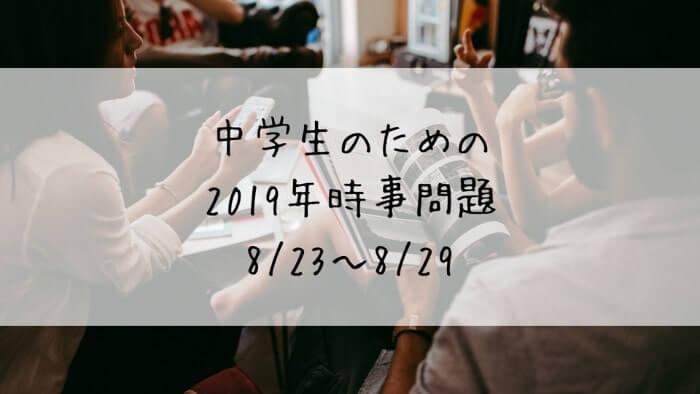 f:id:takoandwasabi:20200111010046j:plain