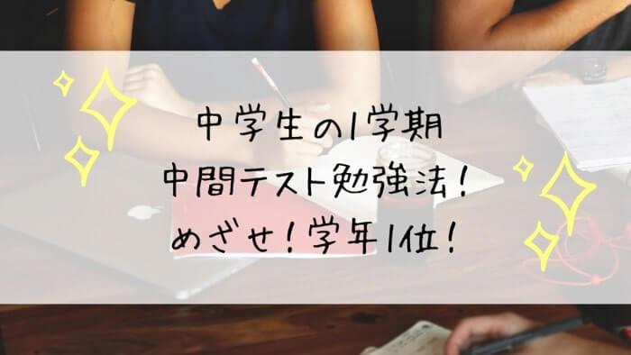 f:id:takoandwasabi:20200111010129j:plain