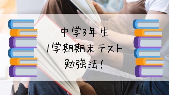 f:id:takoandwasabi:20200111010155j:plain