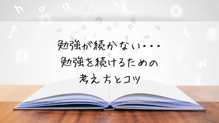 f:id:takoandwasabi:20200112003044j:plain