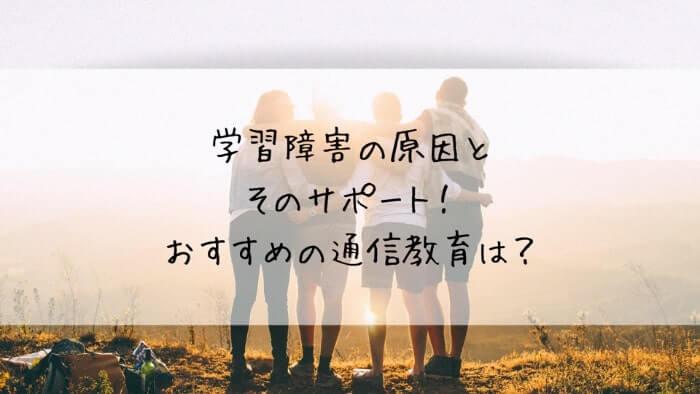 f:id:takoandwasabi:20200115001625j:plain