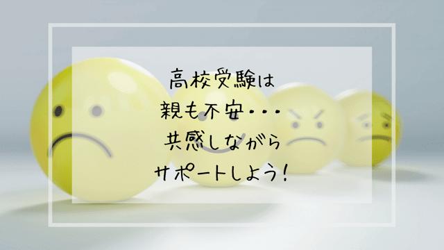 f:id:takoandwasabi:20200117001419p:plain