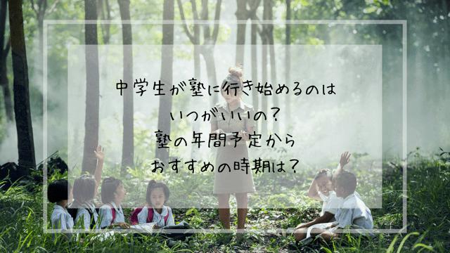f:id:takoandwasabi:20200118002751p:plain