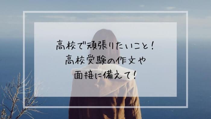 f:id:takoandwasabi:20200121231002j:plain