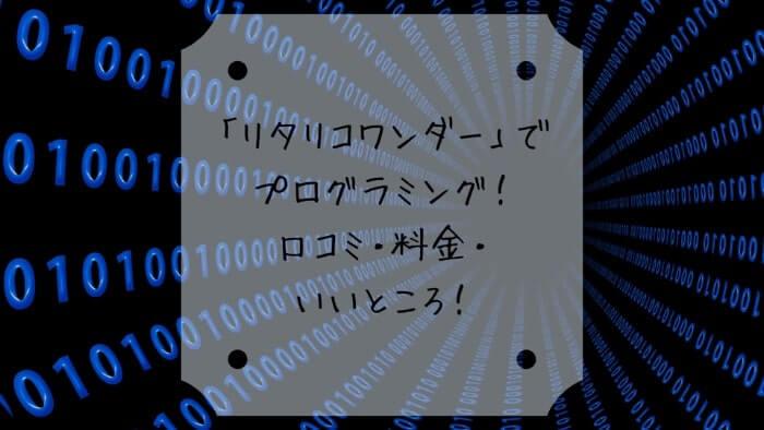 f:id:takoandwasabi:20200124005022j:plain