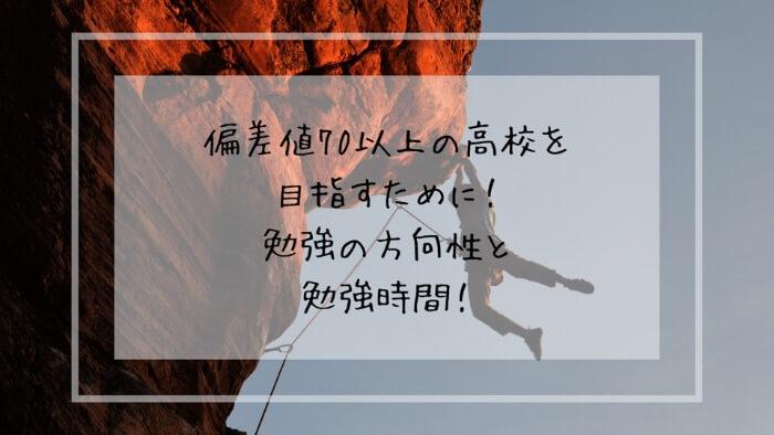 f:id:takoandwasabi:20200128003157j:plain