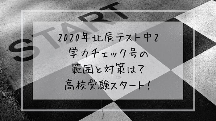 f:id:takoandwasabi:20200129064232j:plain