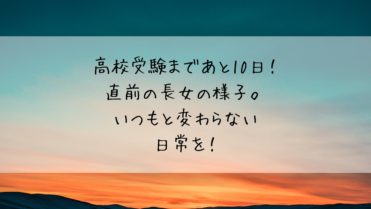 f:id:takoandwasabi:20200201080655j:plain