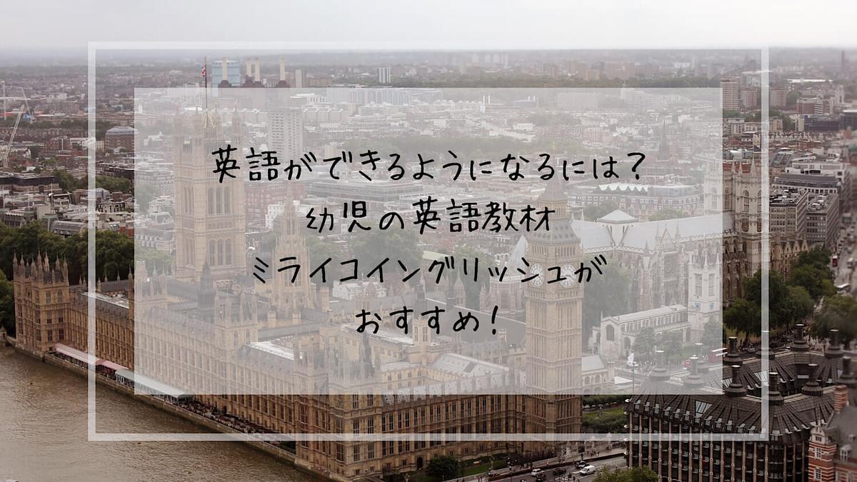 f:id:takoandwasabi:20200201223231j:plain