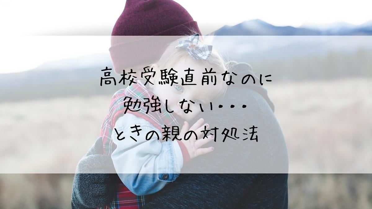 f:id:takoandwasabi:20200204063111j:plain
