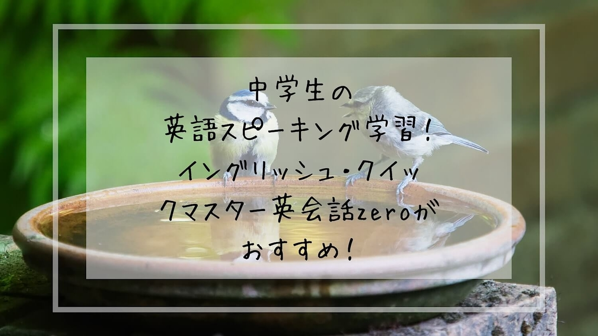 f:id:takoandwasabi:20200208060153j:plain