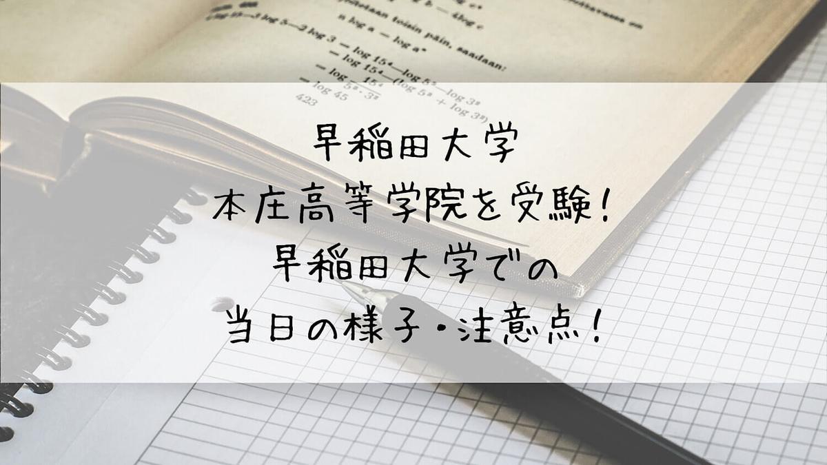 f:id:takoandwasabi:20200209231709j:plain