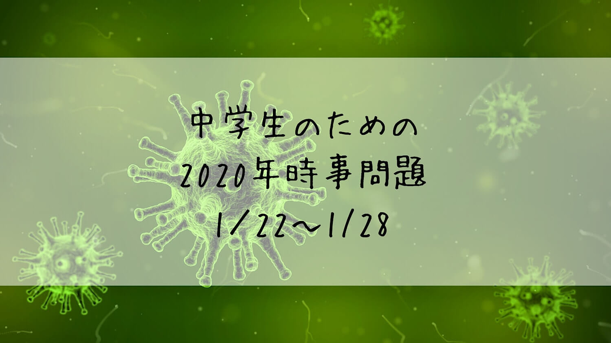 f:id:takoandwasabi:20200214213916j:plain