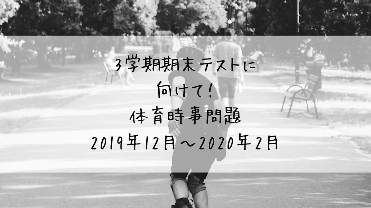 f:id:takoandwasabi:20200215233735j:plain