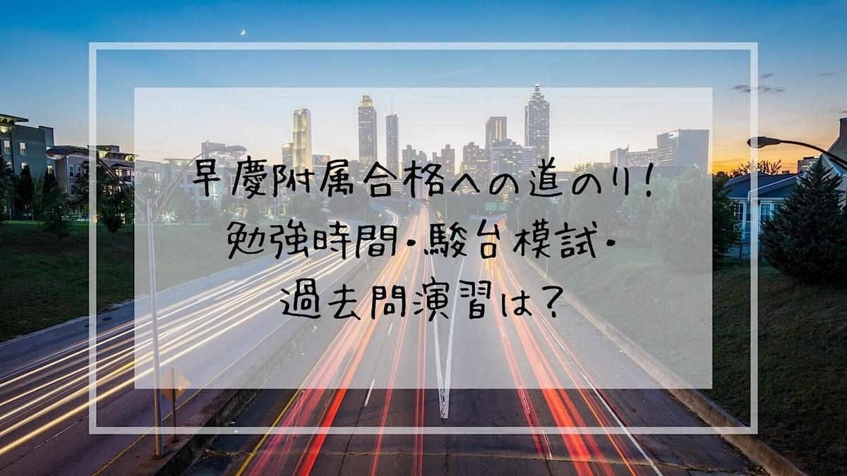f:id:takoandwasabi:20200217005101j:plain