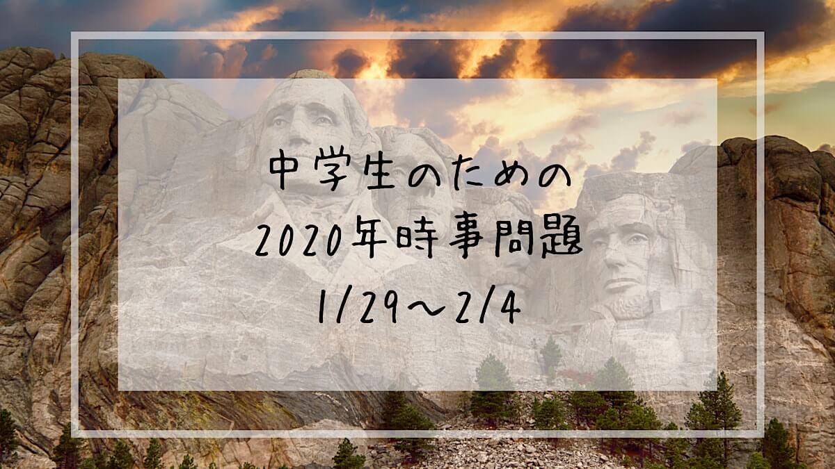 f:id:takoandwasabi:20200218231716j:plain