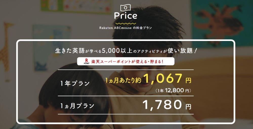 f:id:takoandwasabi:20200219230650j:plain