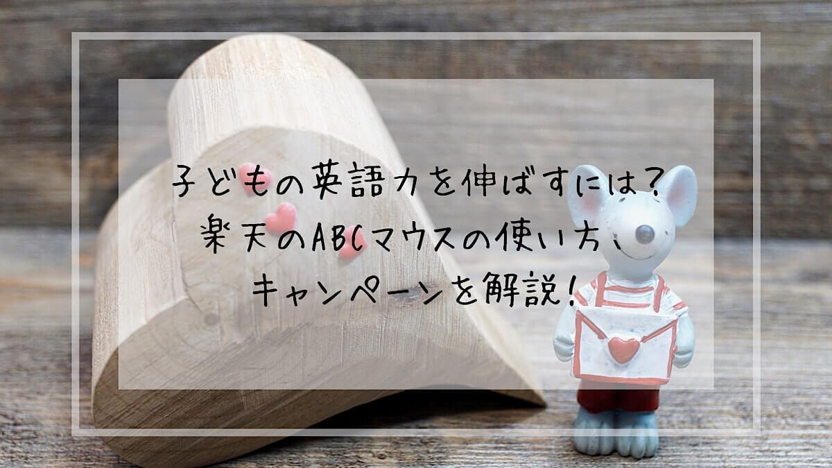 f:id:takoandwasabi:20200220004633j:plain