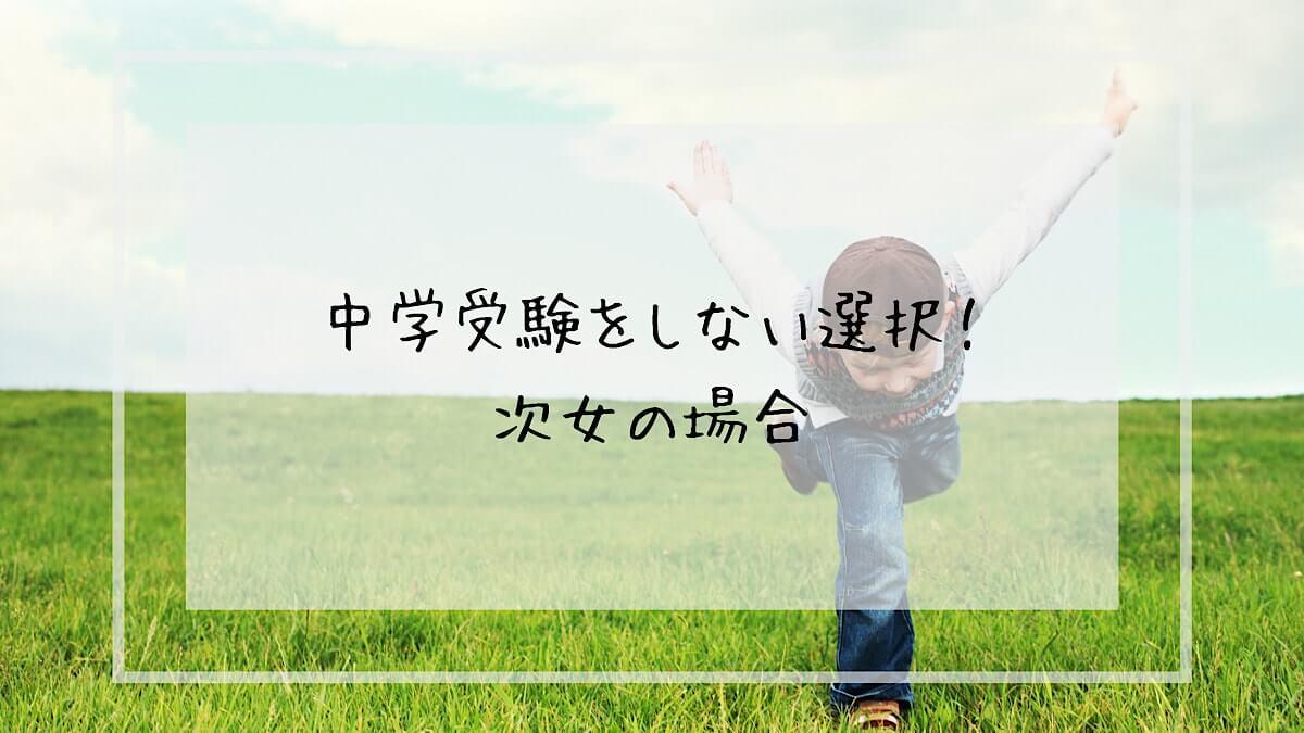 f:id:takoandwasabi:20200221002438j:plain