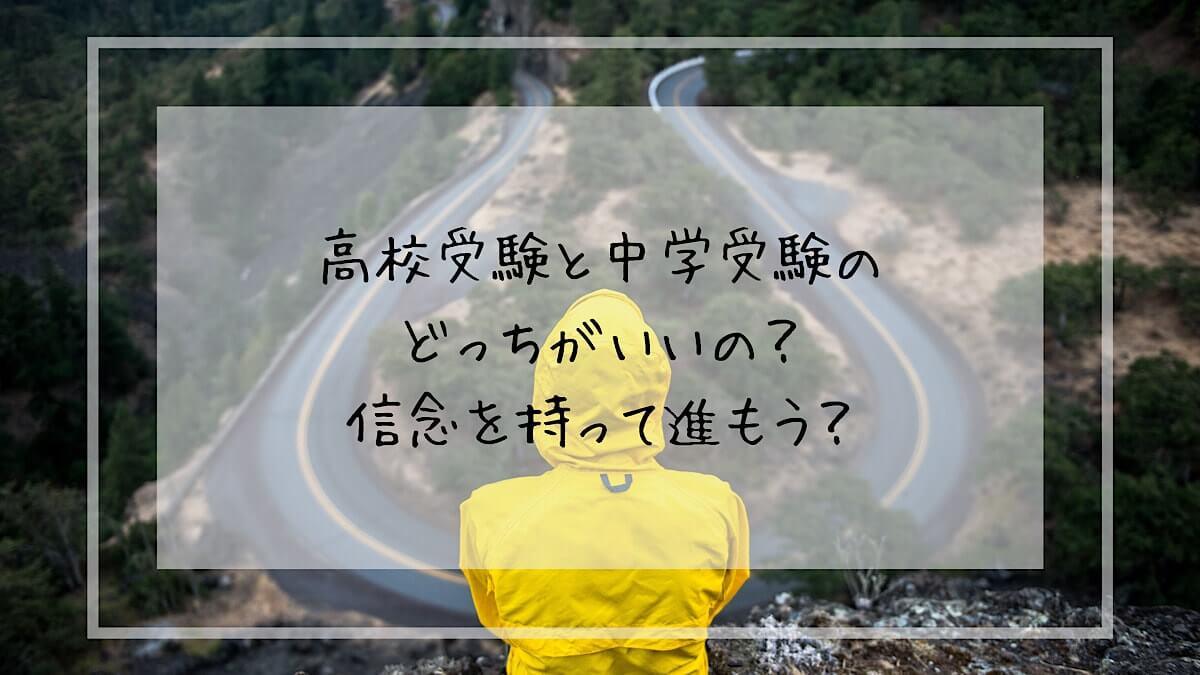 f:id:takoandwasabi:20200222140013j:plain