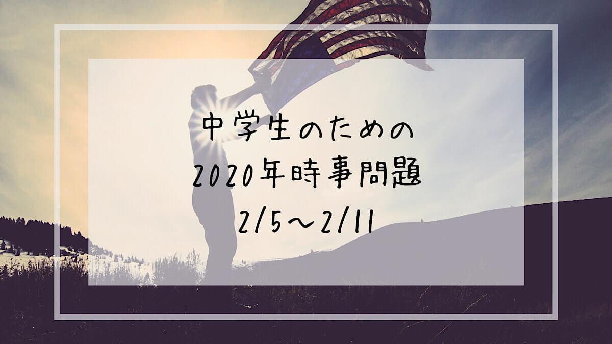 f:id:takoandwasabi:20200223223305j:plain