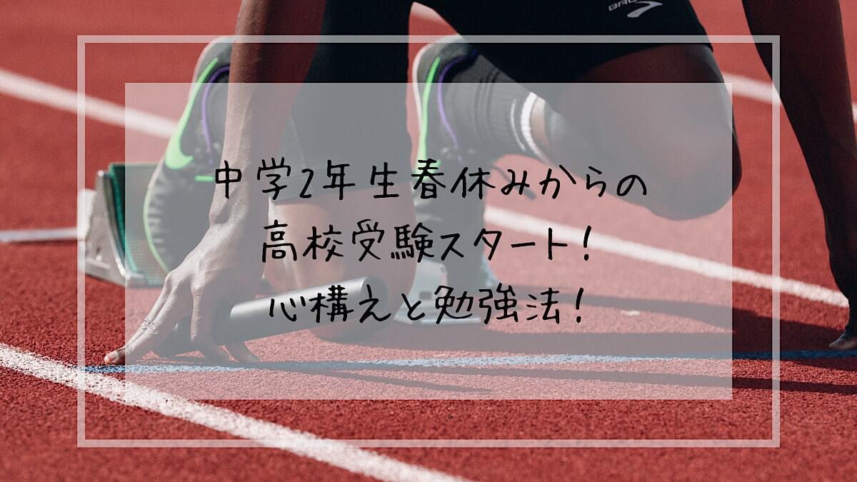 f:id:takoandwasabi:20200302001332j:plain