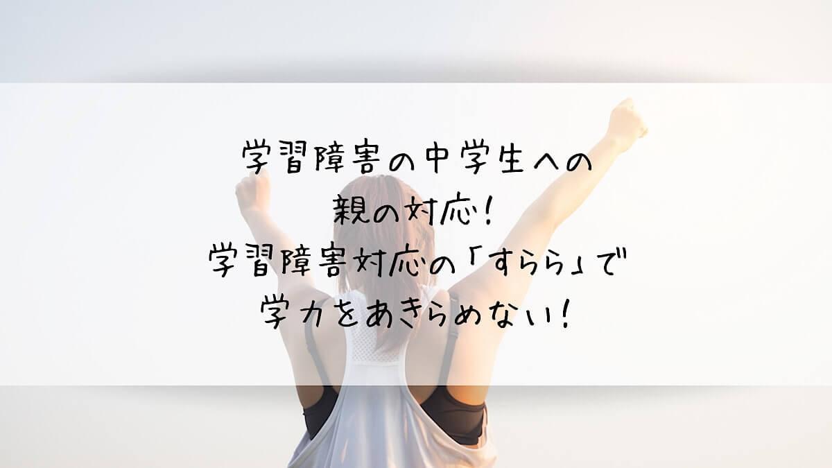 f:id:takoandwasabi:20200308002634j:plain