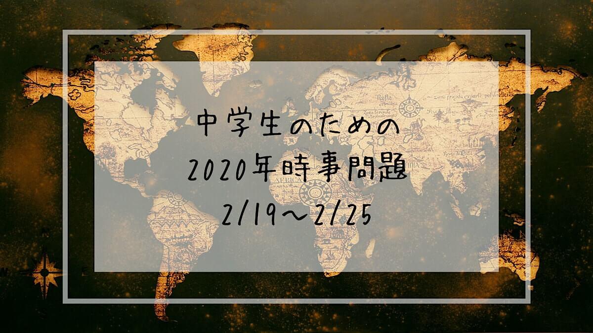 f:id:takoandwasabi:20200308235140j:plain