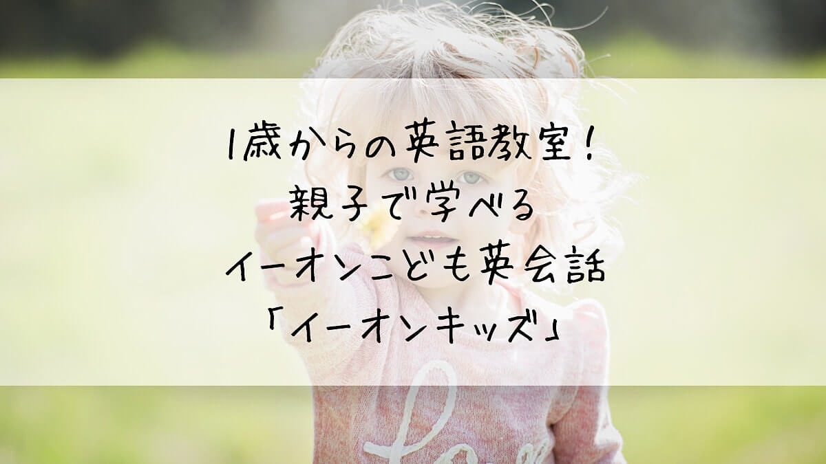 f:id:takoandwasabi:20200312000639j:plain