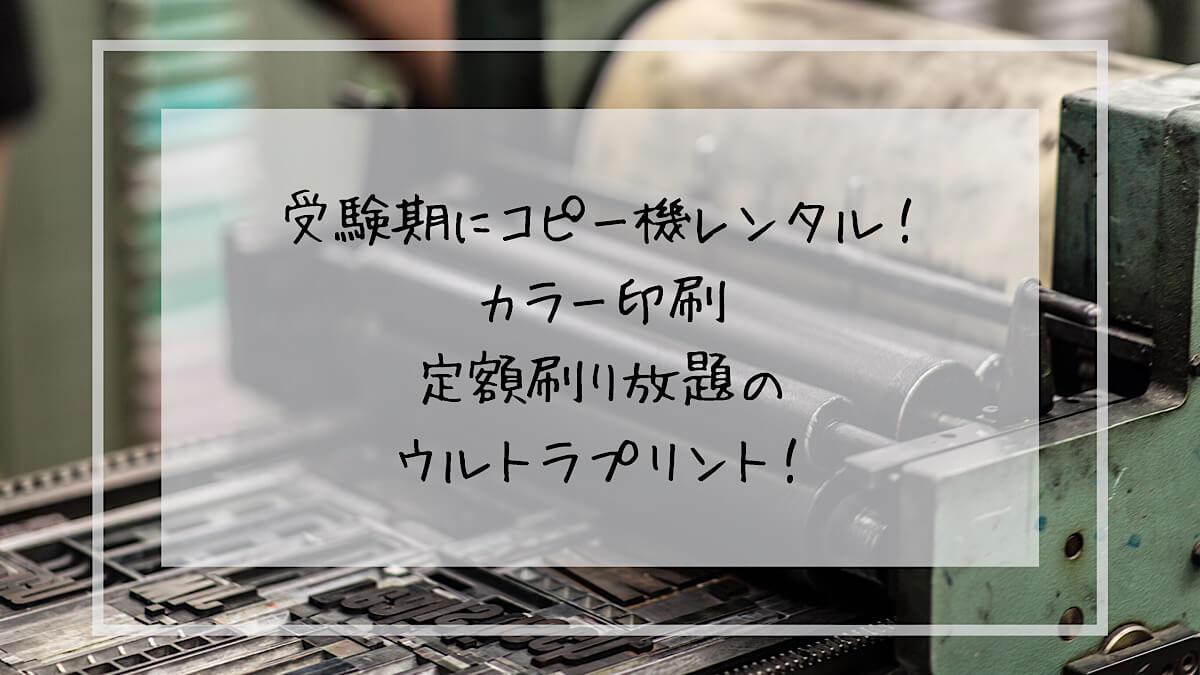f:id:takoandwasabi:20200317003501j:plain