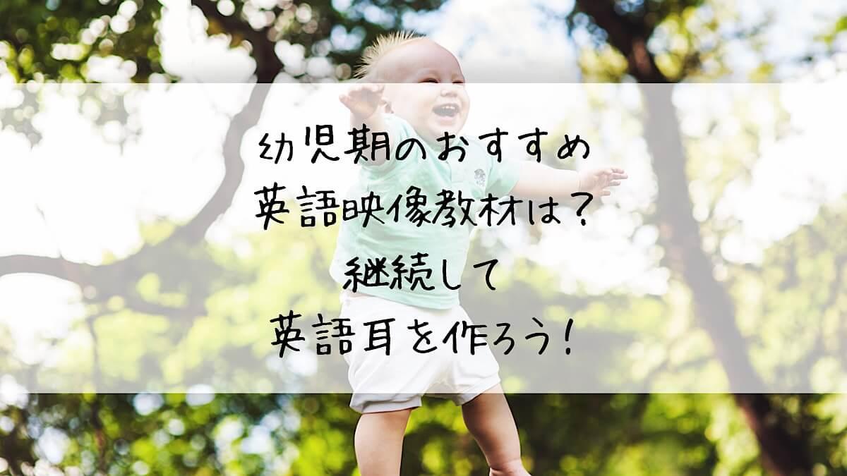 f:id:takoandwasabi:20200319001500j:plain