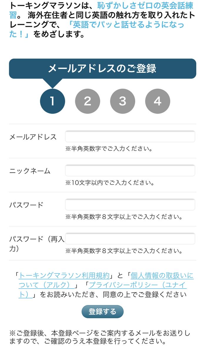 f:id:takoandwasabi:20200325222812p:plain