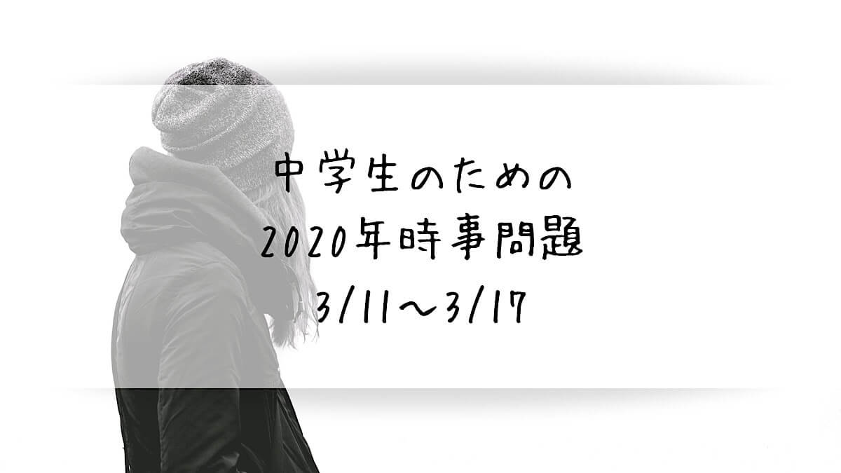 f:id:takoandwasabi:20200330220616j:plain