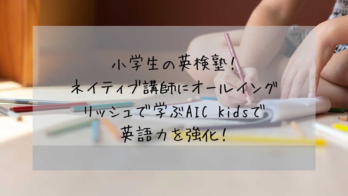 f:id:takoandwasabi:20200401001829j:plain