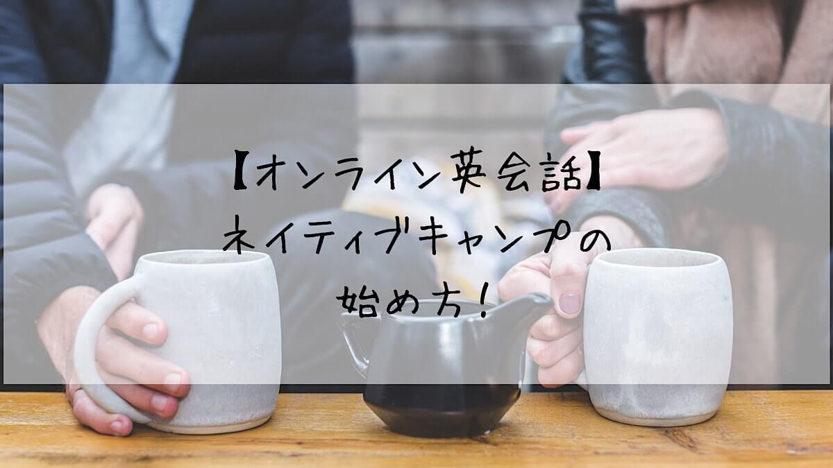 f:id:takoandwasabi:20200403003409j:plain