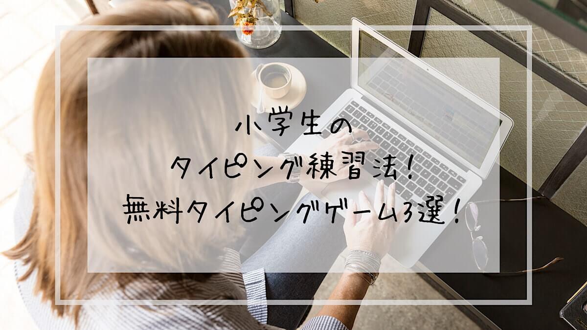 f:id:takoandwasabi:20200404112625j:plain