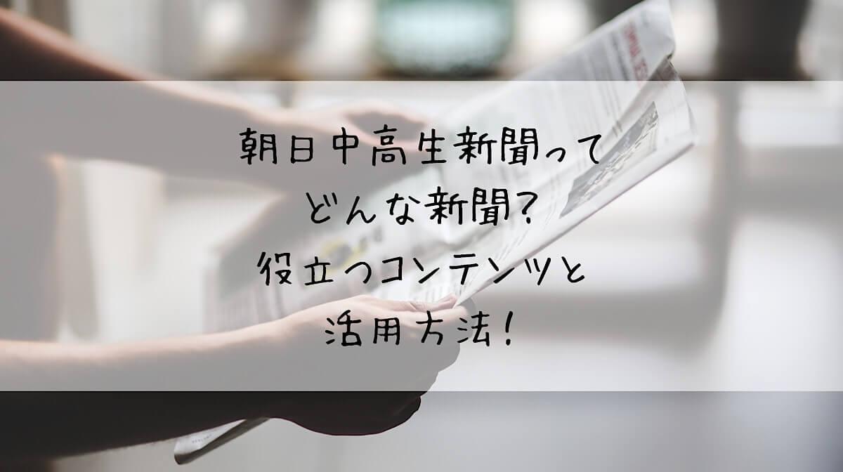 f:id:takoandwasabi:20200405122629j:plain