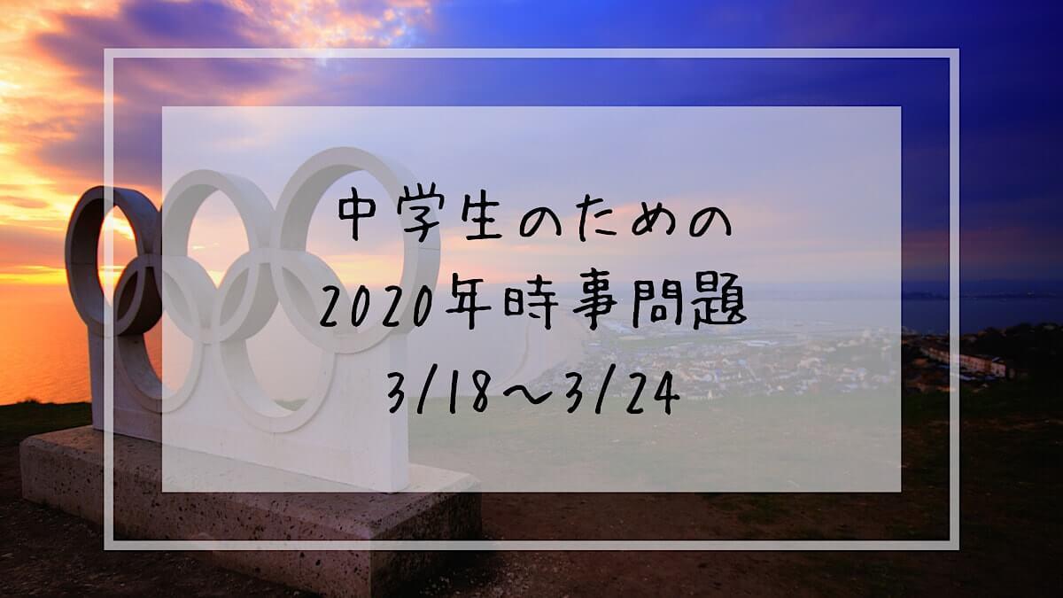f:id:takoandwasabi:20200406213220j:plain
