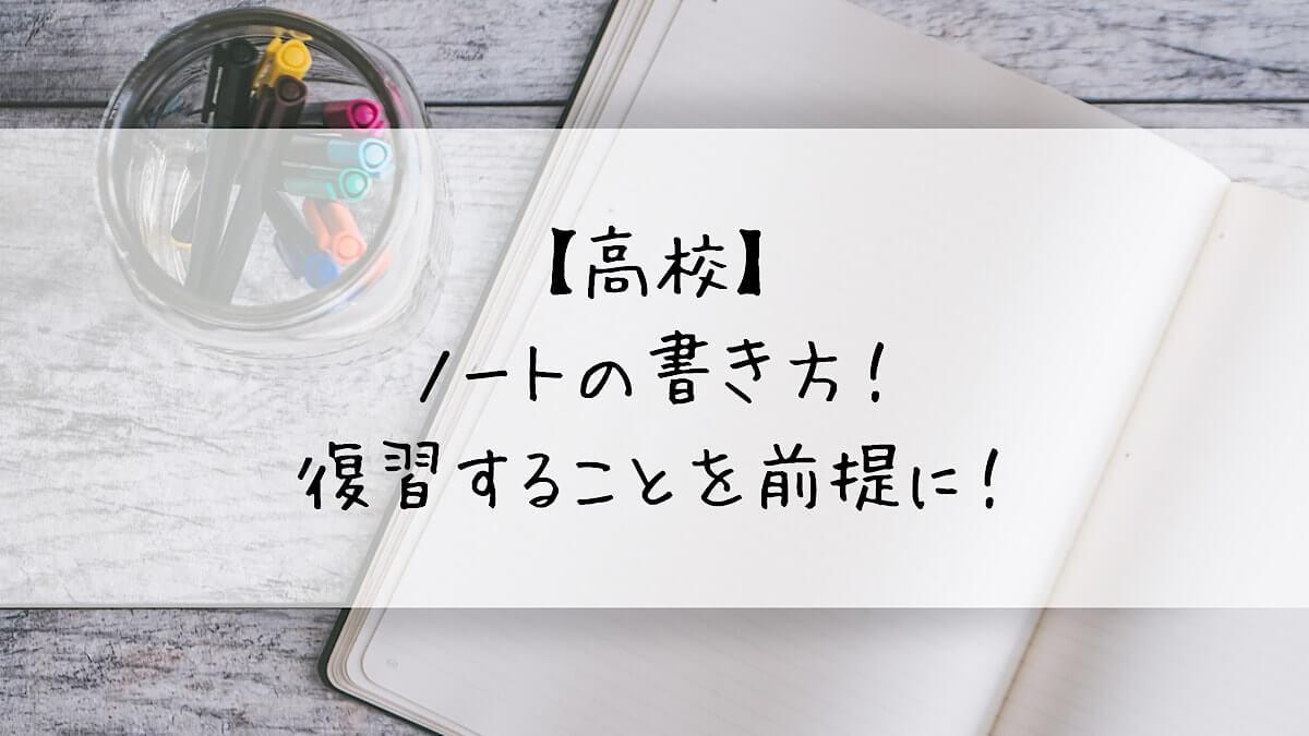 f:id:takoandwasabi:20200409001452j:plain