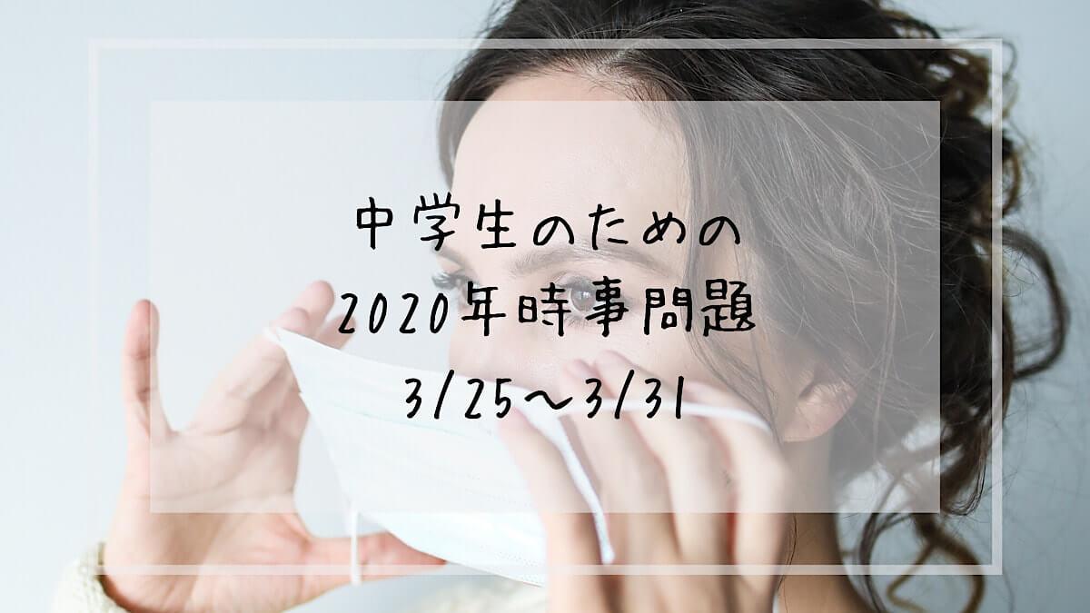 f:id:takoandwasabi:20200410233225j:plain