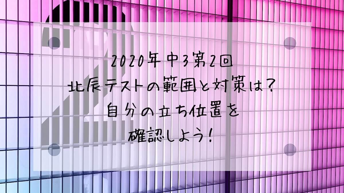 f:id:takoandwasabi:20200414235815j:plain
