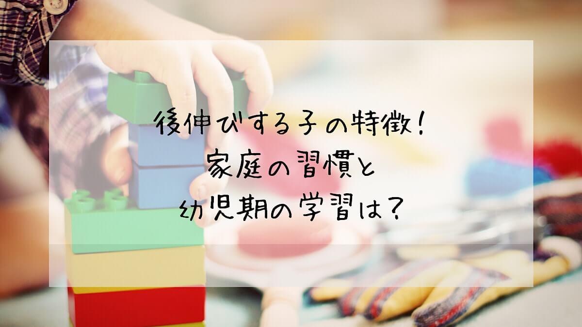 f:id:takoandwasabi:20200416100914j:plain