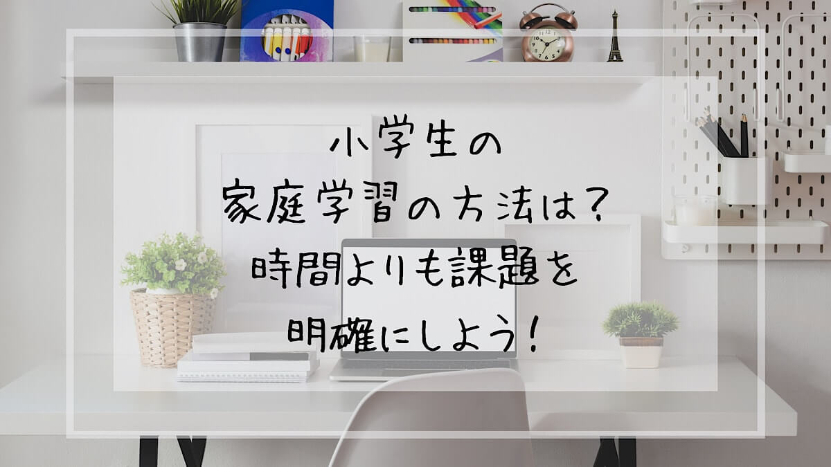 f:id:takoandwasabi:20200424004928j:plain