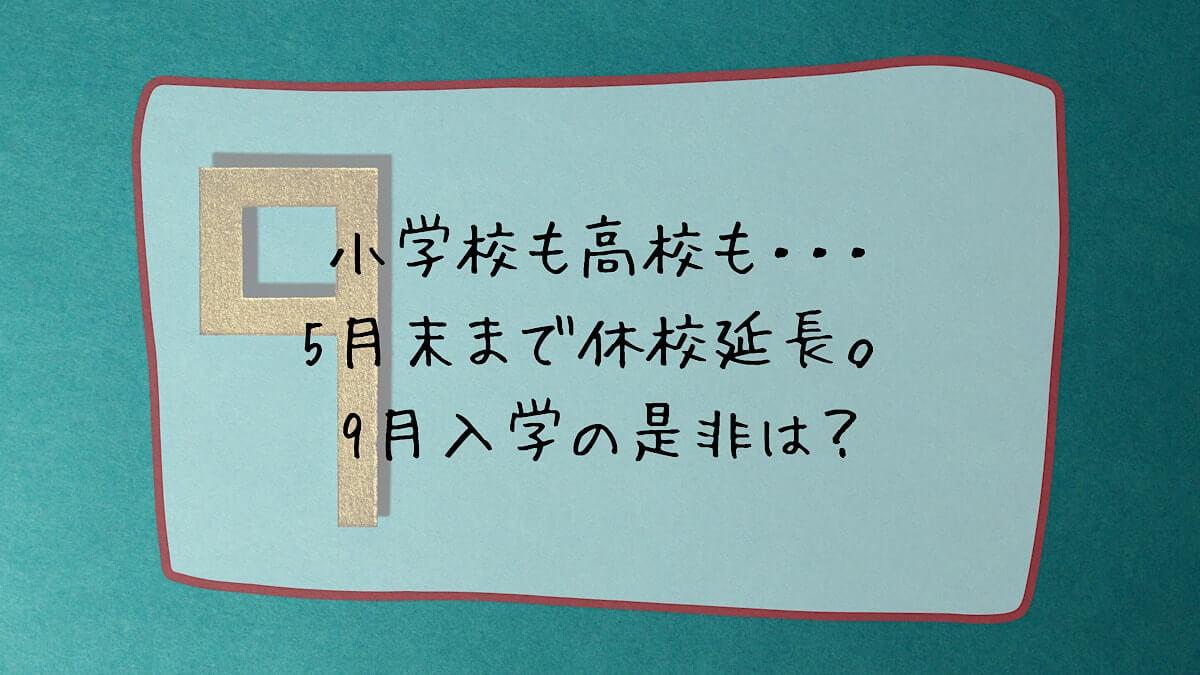 f:id:takoandwasabi:20200430005625j:plain