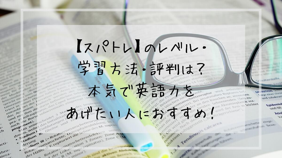 f:id:takoandwasabi:20200501003452j:plain