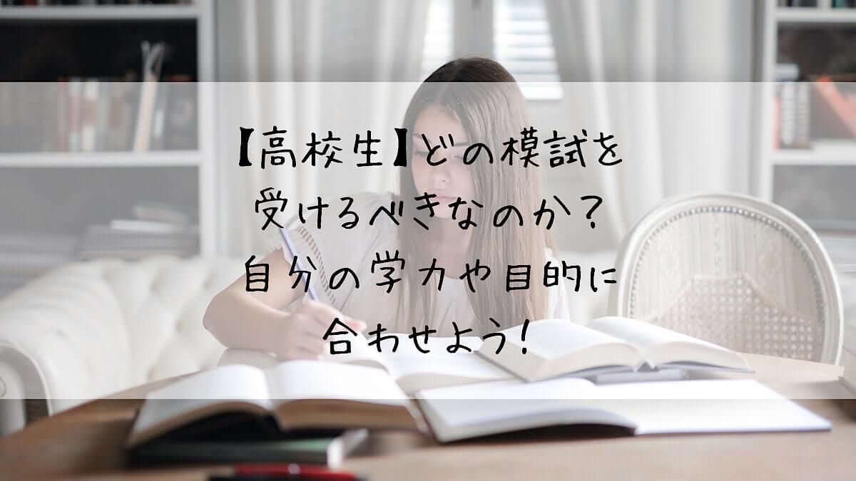 f:id:takoandwasabi:20200503010448j:plain