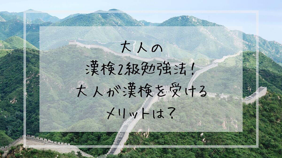 f:id:takoandwasabi:20200507235625j:plain