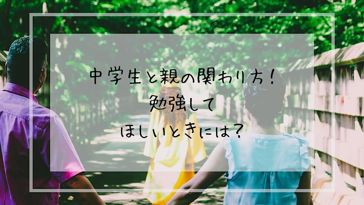 f:id:takoandwasabi:20200510165052j:plain